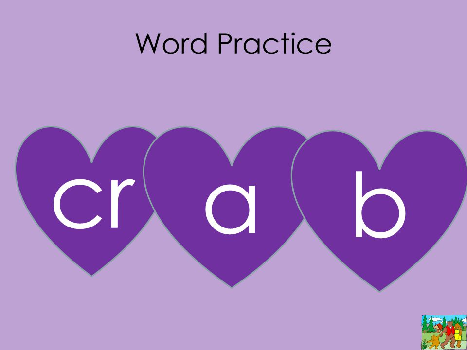 Word Practice cr a b