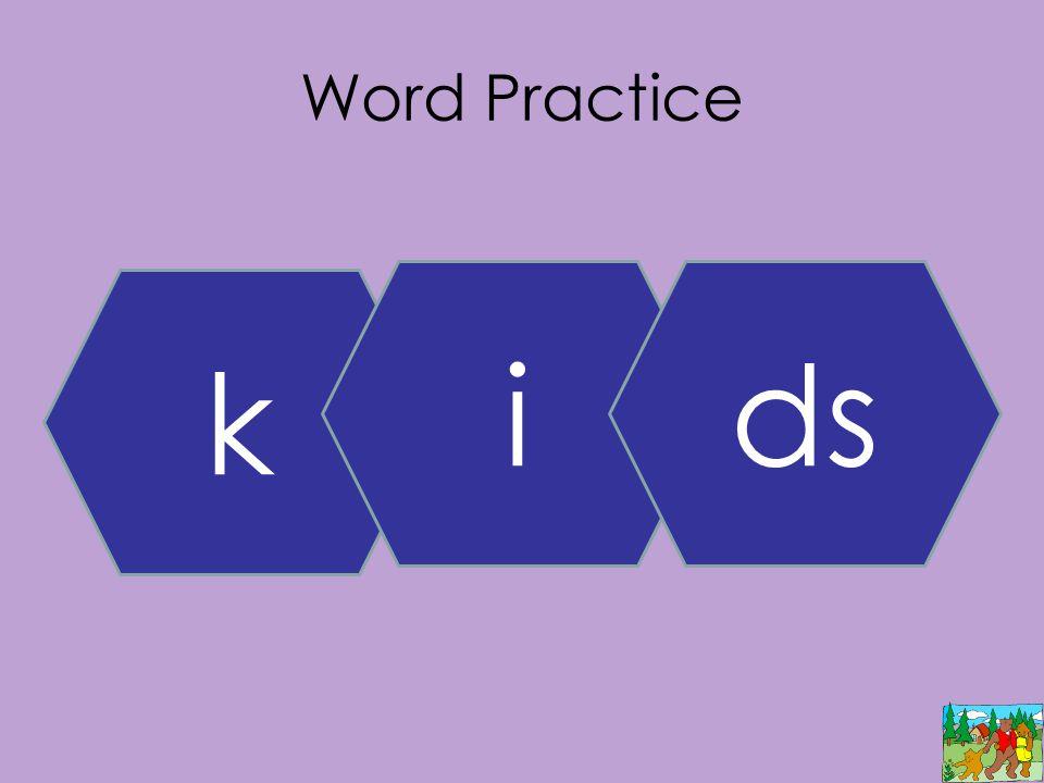 Word Practice k ids