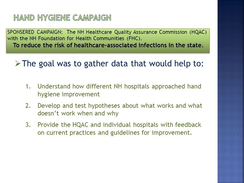 SPONSERED CAMPAIGN: The NH Healthcare Quality Assurance Commission (HQAC) with the NH Foundation for Health Communities (FHC).