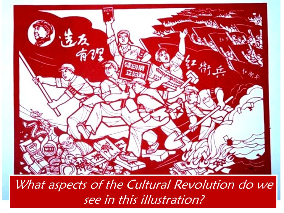 What aspects of the Cultural Revolution do we see in this illustration