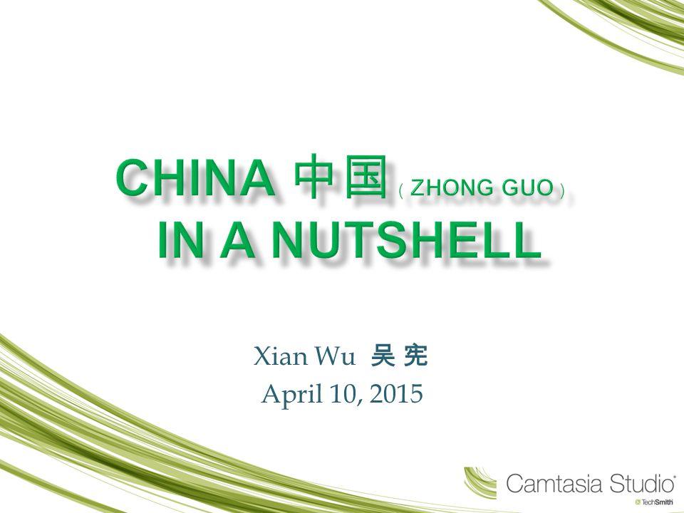 Xian Wu 吴 宪 April 10, 2015