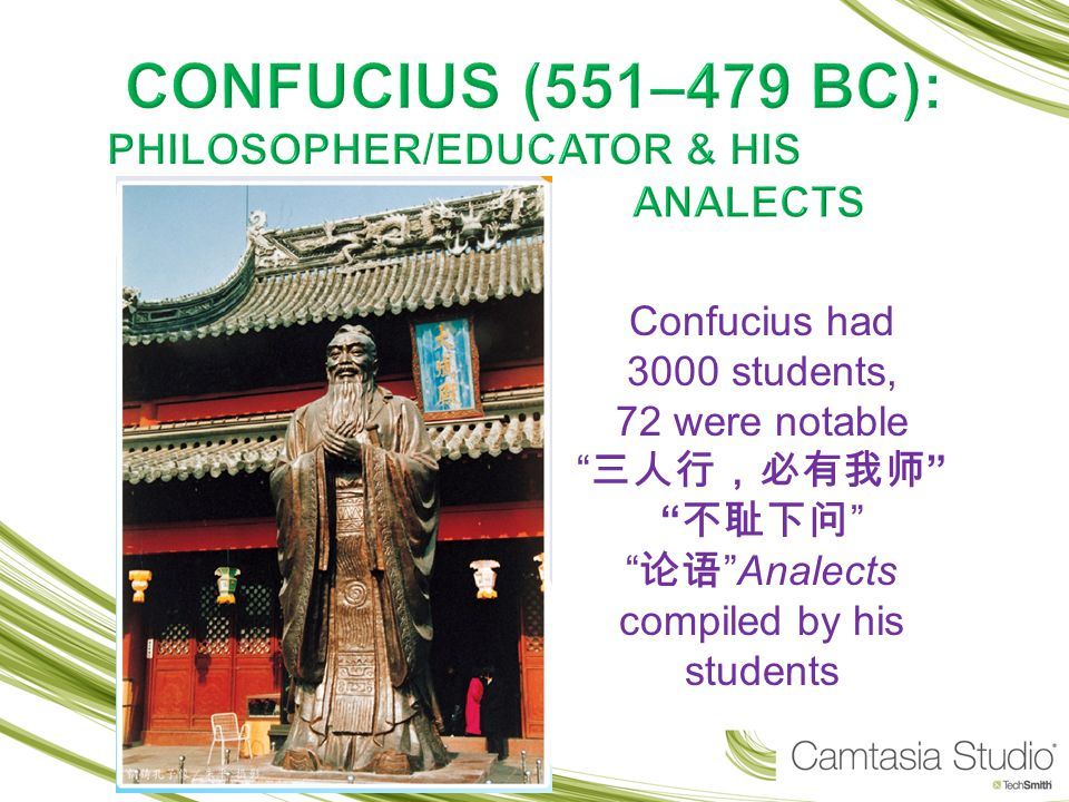 "Confucius had 3000 students, 72 were notable "" 三人行,必有我师 "" "" 不耻下问 "" "" 论语 ""Analects compiled by his students"