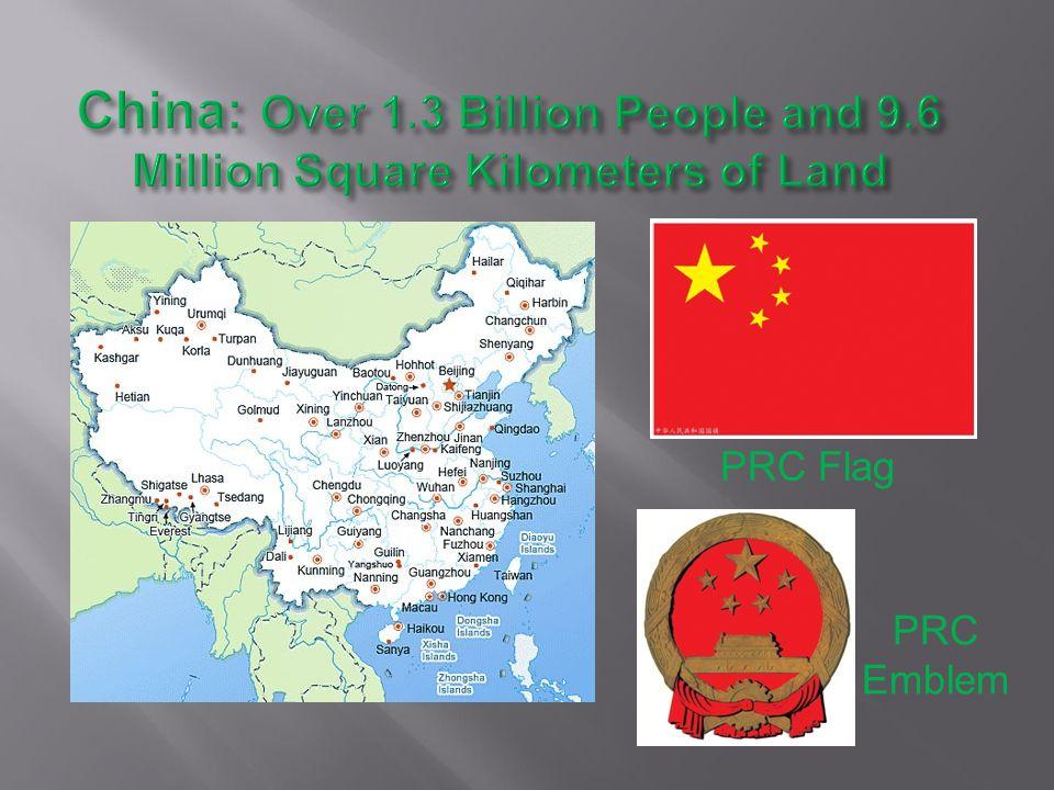PRC Flag PRC Emblem