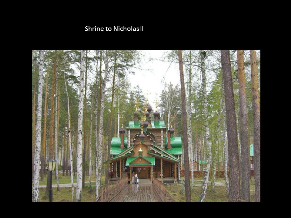 Shrine to Nicholas II