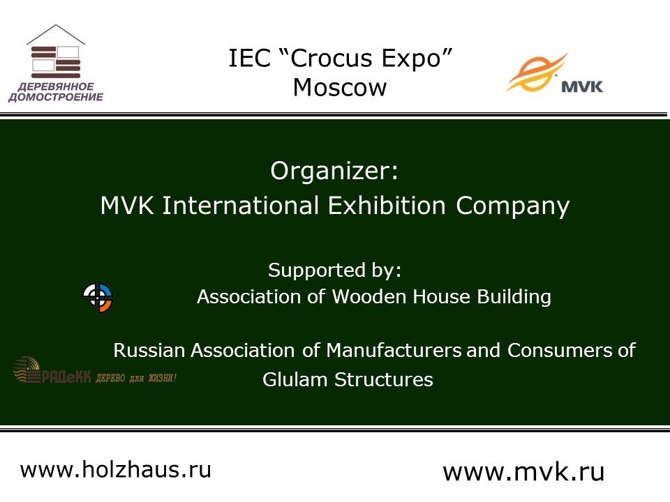 IEC Crocus Expo Moscow Exhibition subjects: Design of wooden cottages and houses for different purposes.