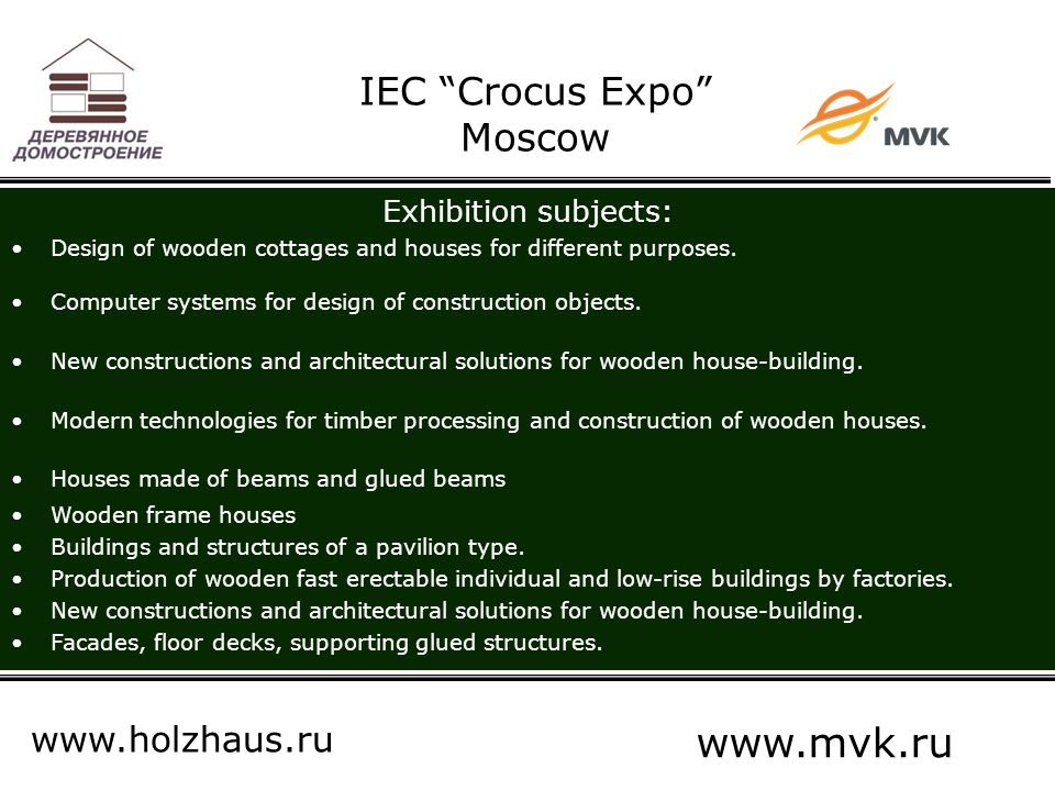 www.holzhaus.ru www.mvk.ru Total exhibition area : 10, 000 sq.m.