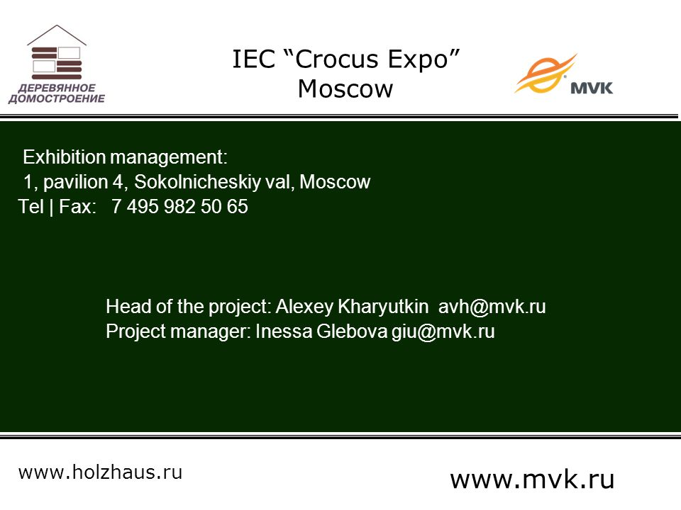 "IEC ""Crocus Expo"" Moscow Exhibition management: 1, pavilion 4, Sokolnicheskiy val, Moscow Tel 