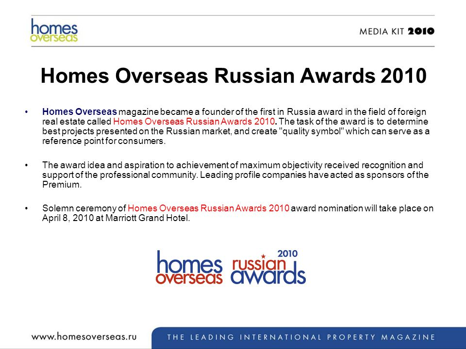 Homes Overseas Russian Awards 2010 Homes Overseas magazine became a founder of the first in Russia award in the field of foreign real estate called Ho