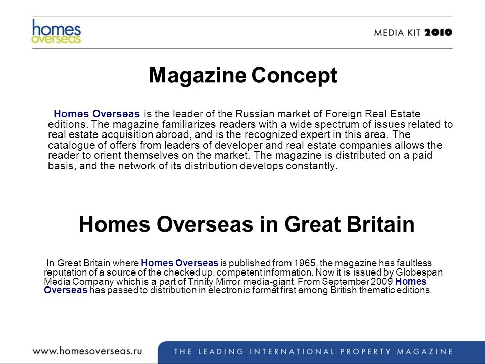Magazine Concept Homes Overseas is the leader of the Russian market of Foreign Real Estate editions.