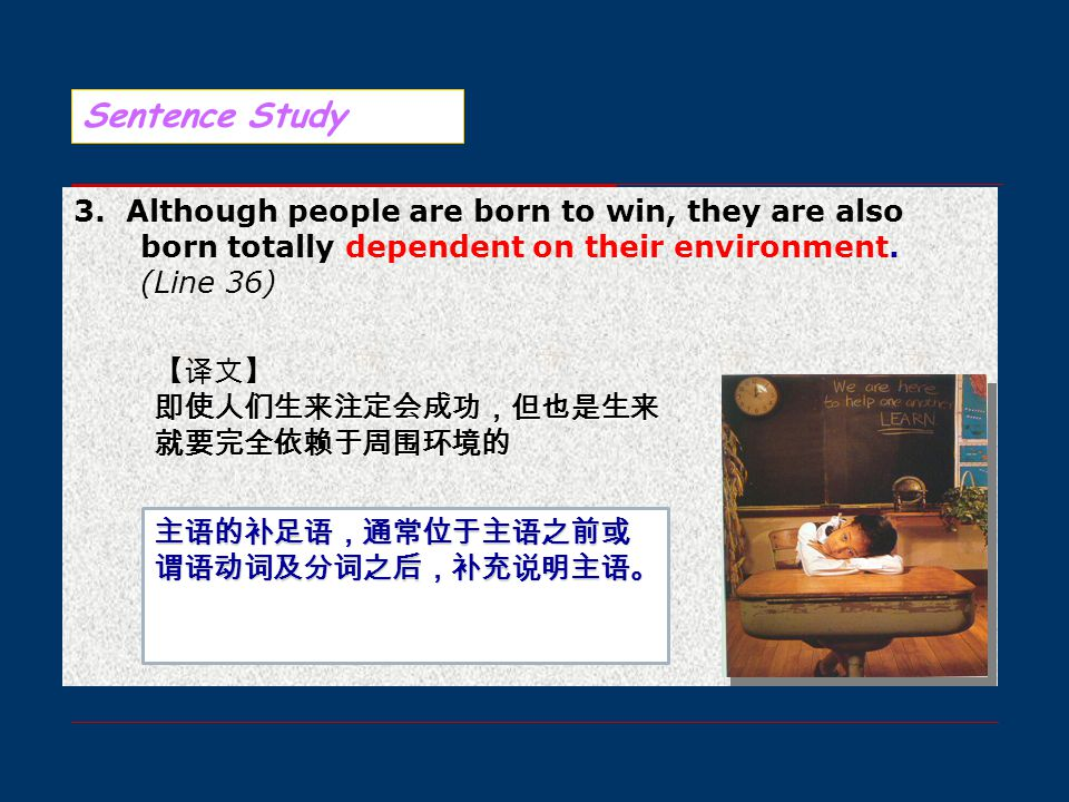 3. Although people are born to win, they are also born totally dependent on their environment.