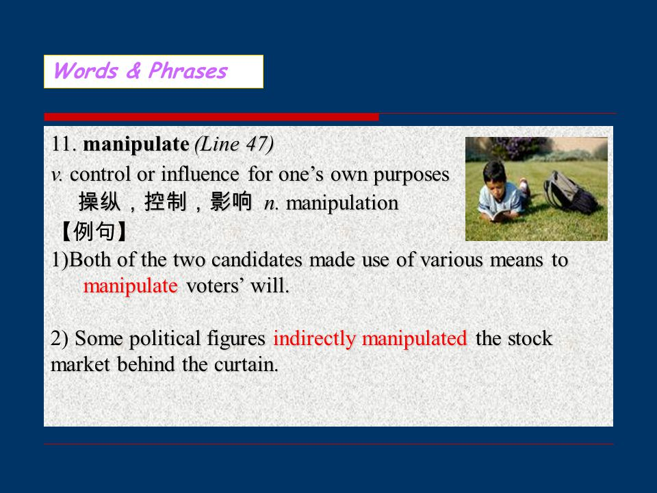 Words & Phrases 11. manipulate (Line 47) v.