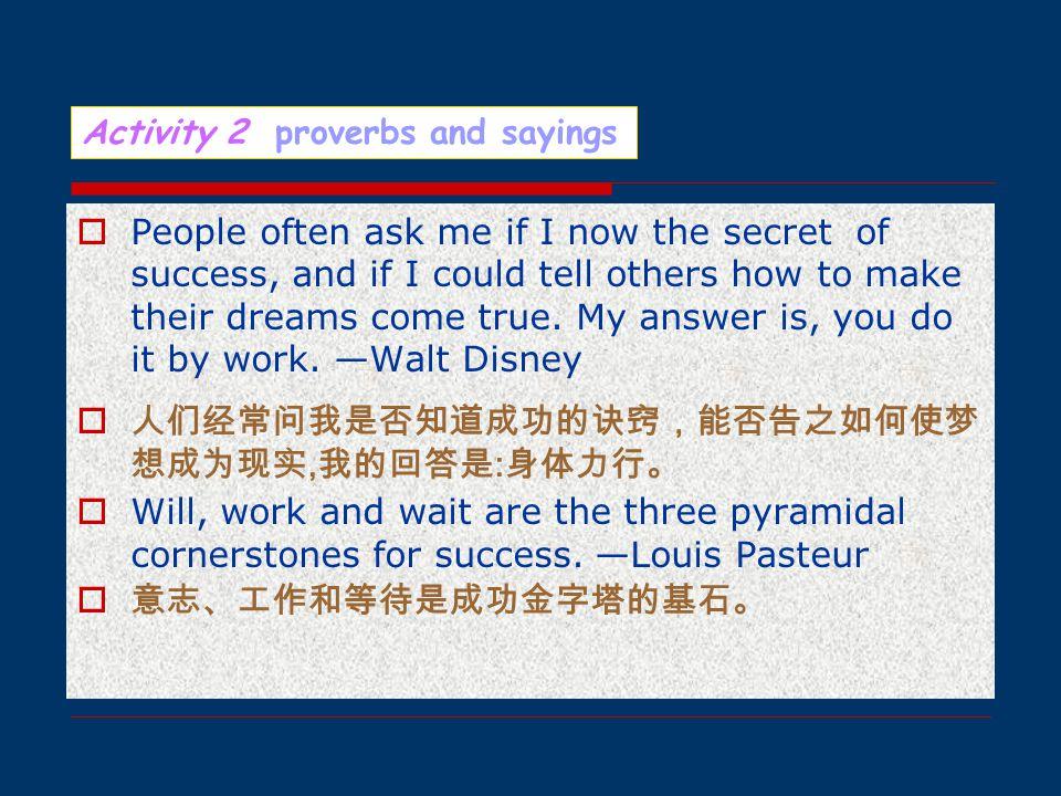 【例句】 Sentence Study You must avoid giving any unnecessary information.