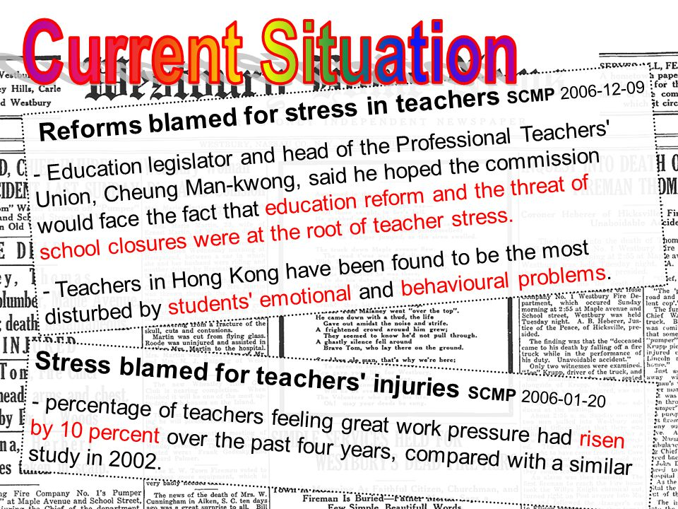 Reforms blamed for stress in teachers SCMP 2006-12-09 - Education legislator and head of the Professional Teachers Union, Cheung Man-kwong, said he hoped the commission would face the fact that education reform and the threat of school closures were at the root of teacher stress.