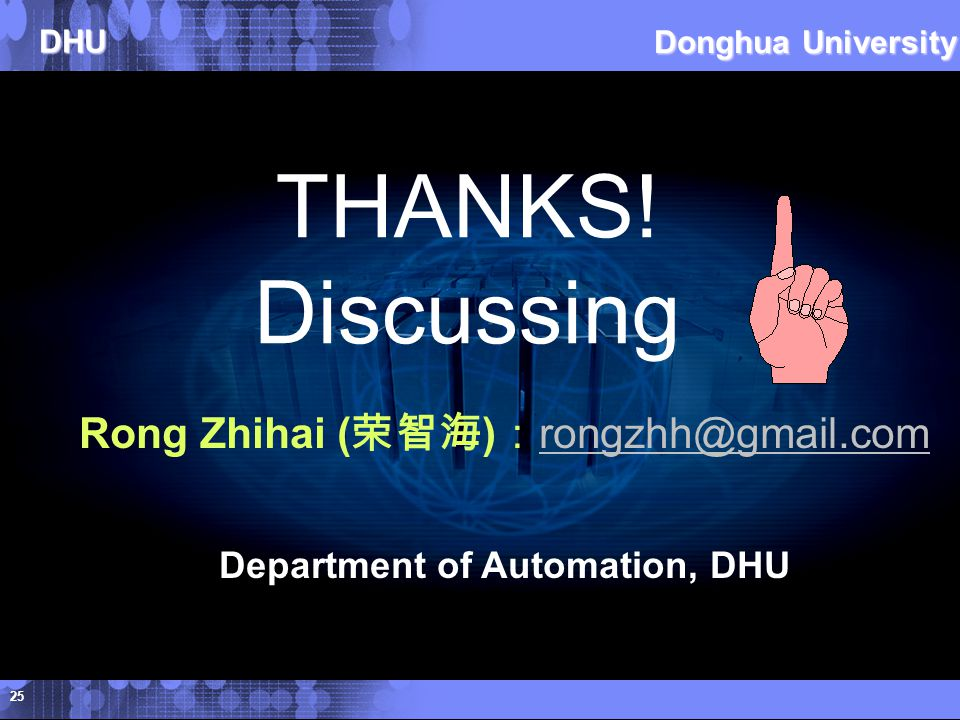 DHU Donghua University 25 THANKS.