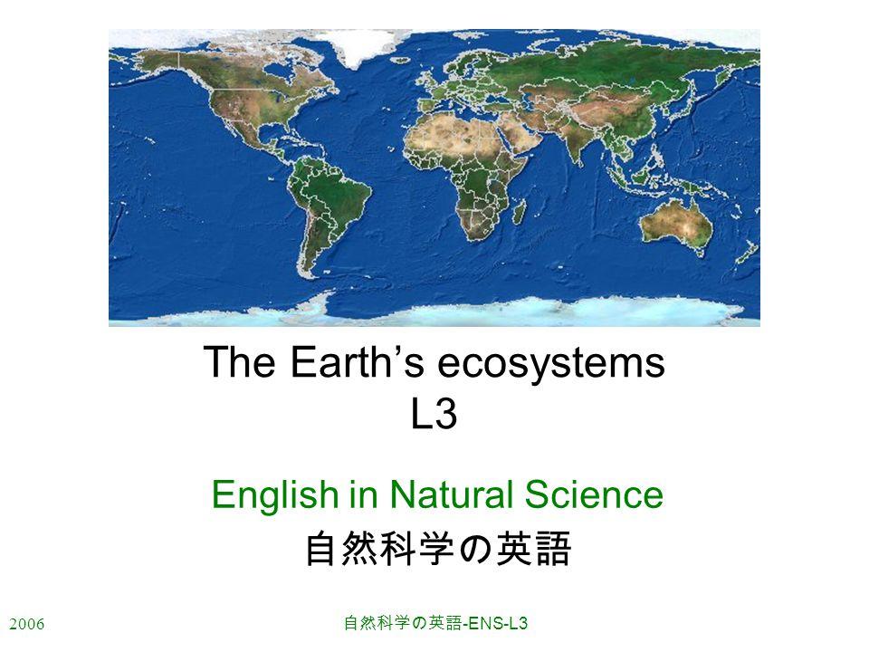 2006 自然科学の英語 -ENS-L3 The Earth's ecosystems L3 English in Natural Science 自然科学の英語