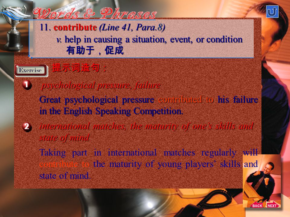 10. call for (Line 29, Para.6) need or deserve 需要,值得 need or deserve 需要,值得 To become an excellent golfer as Tiger Woods _____________________. 想成为一个像泰