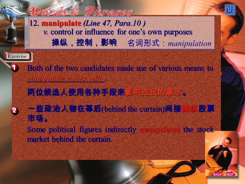 11. contribute (Line 41, Para.8) v. help in causing a situation, event, or condition v.