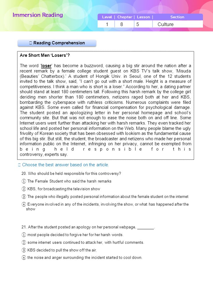 ▶ Reading Comprehension ☞ Choose the best answer based on the article.