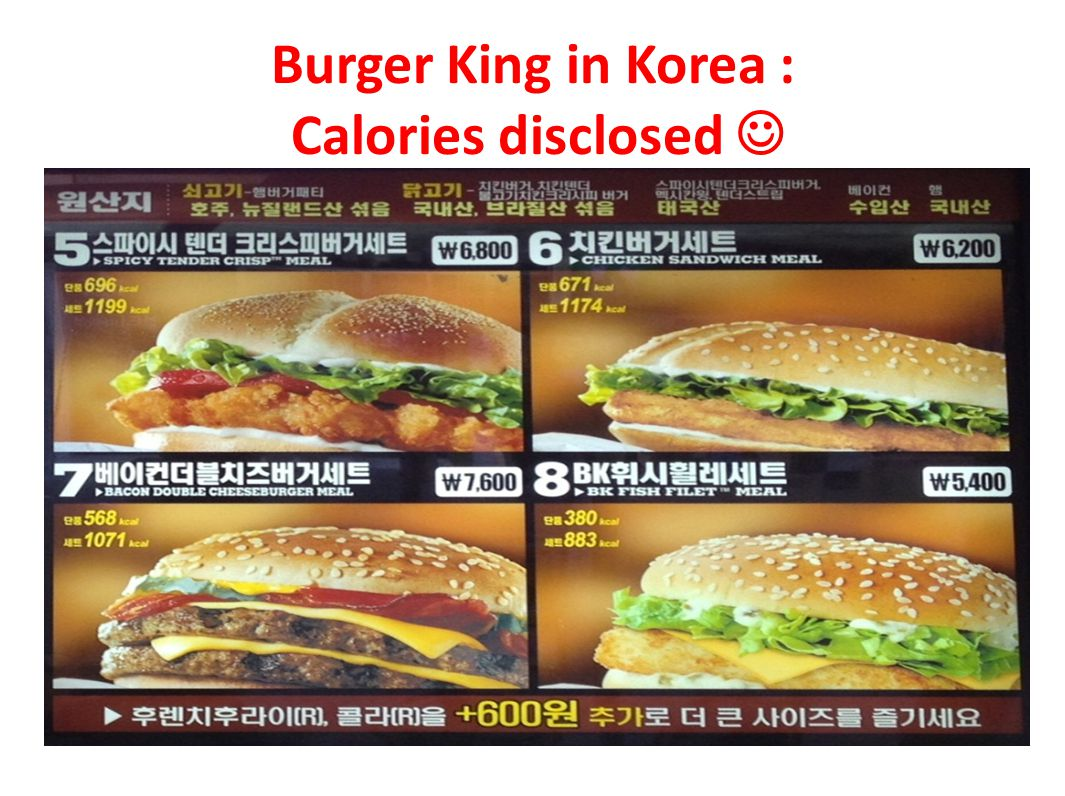 Burger King in Korea : Calories disclosed