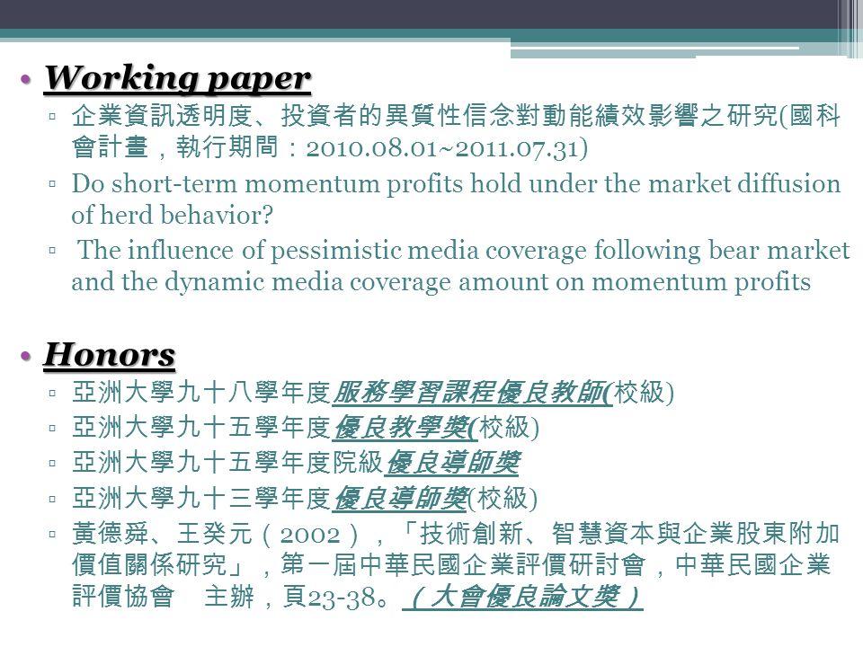 Working paperWorking paper ▫ 企業資訊透明度、投資者的異質性信念對動能績效影響之研究 ( 國科 會計畫,執行期間: 2010.08.01~2011.07.31) ▫Do short-term momentum profits hold under the market diffusion of herd behavior.