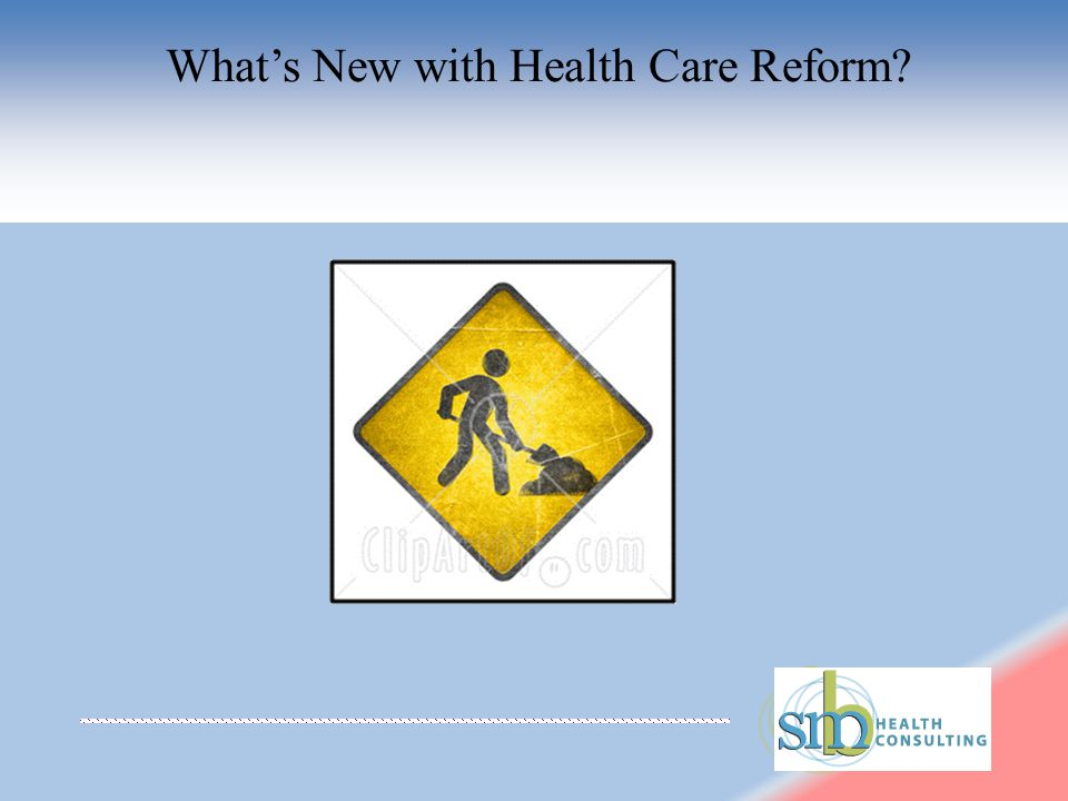 Do your hospital and physicians… …implement best practices .