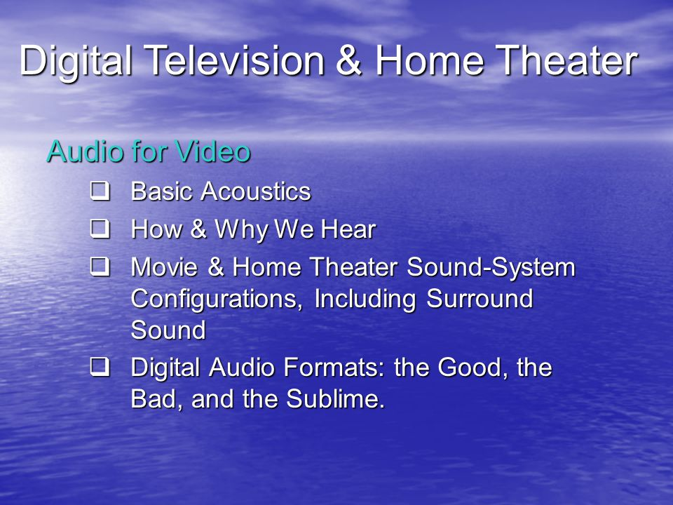 Hi Fidelity/Home Theater Audio Monophonic Sound: All sound sources sonically image at the speaker.