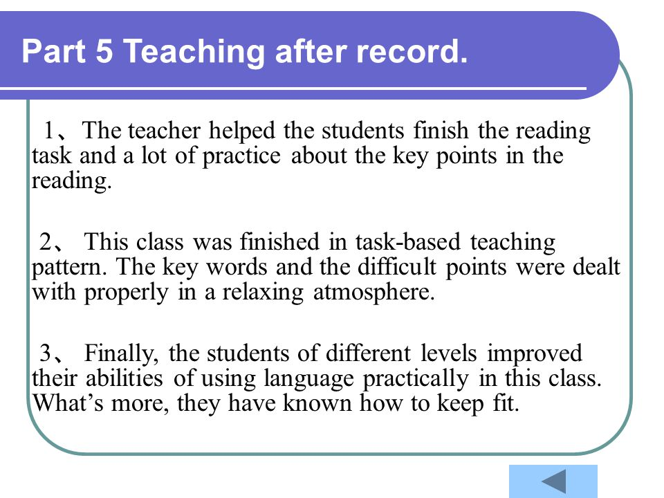 Part 5 Teaching after record.