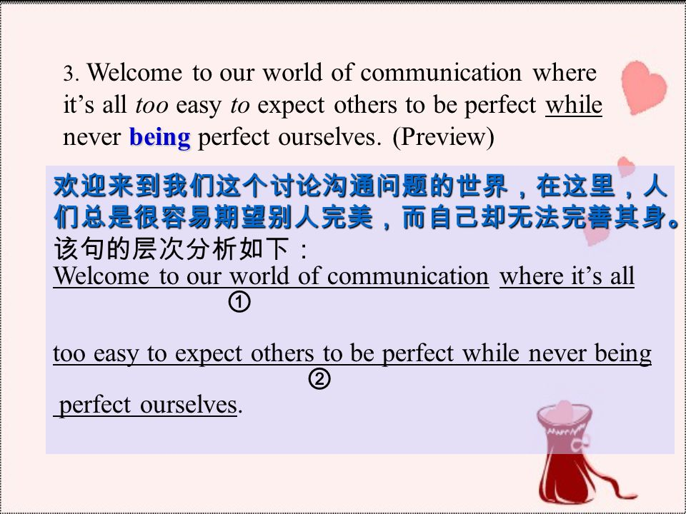 More about as if as if + 虚拟从句 V-ed had + P.P.