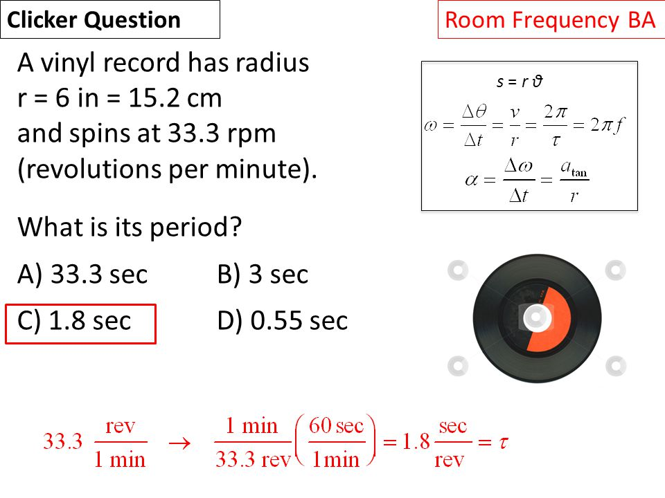 A vinyl record has radius r = 6 in = 15.2 cm and spins at 33.3 rpm (revolutions per minute).