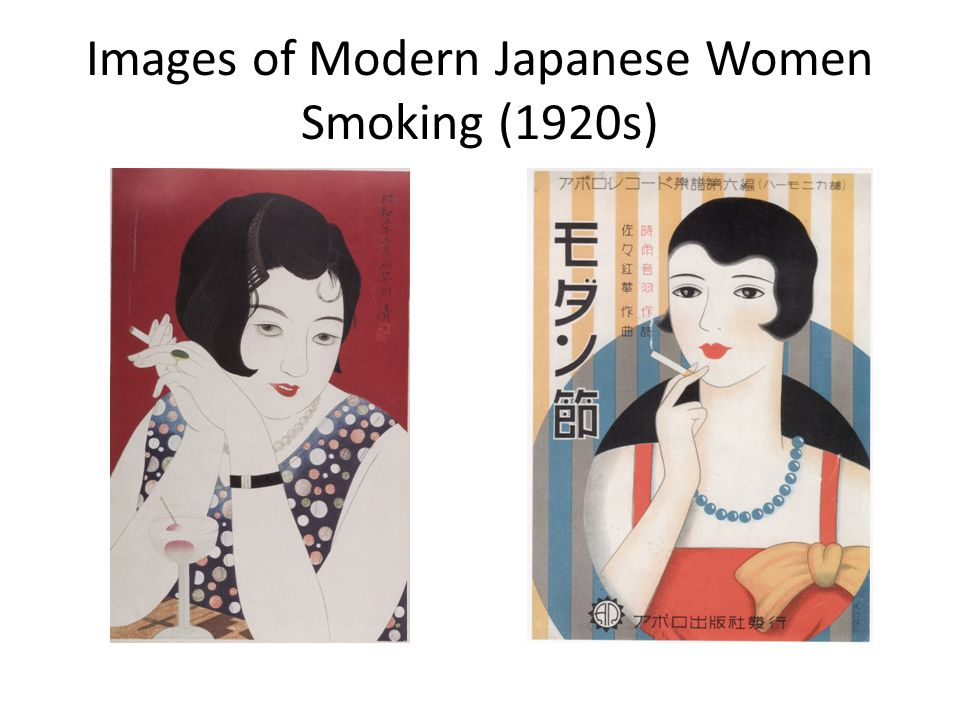 Images of Modern Japanese Women Smoking (1920s)