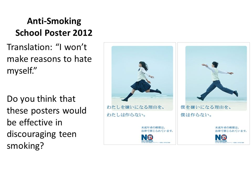 Anti-Smoking School Poster 2012 Translation: I won't make reasons to hate myself. Do you think that these posters would be effective in discouraging teen smoking?