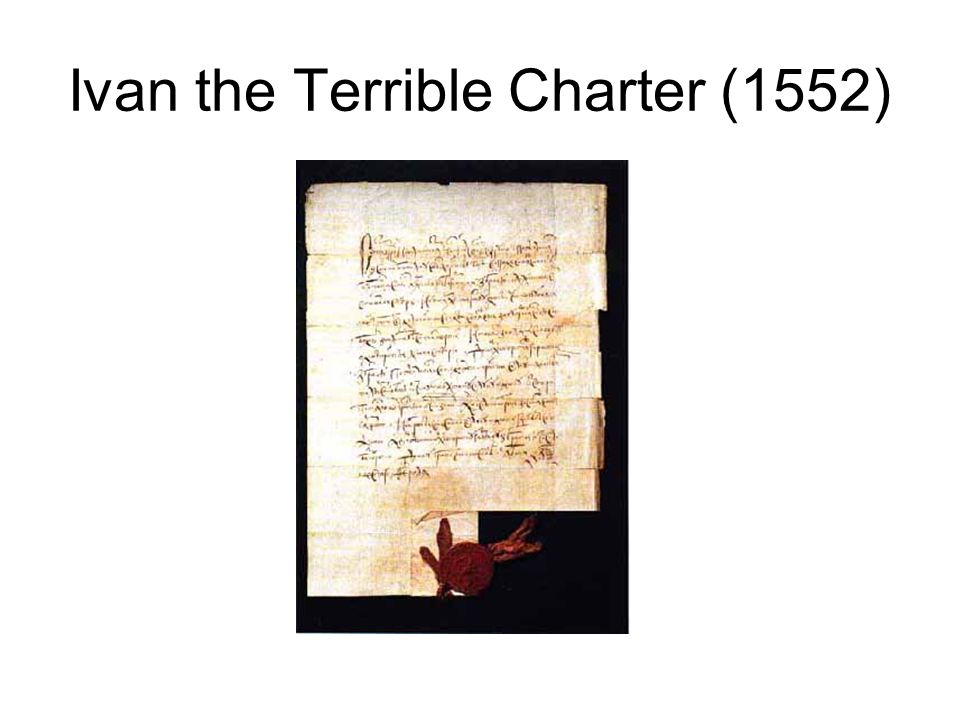 Ivan the Terrible Charter (1552)