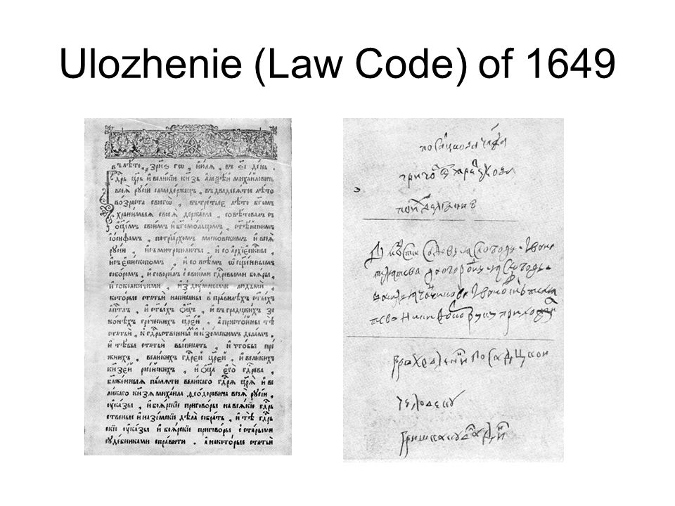 Ulozhenie (Law Code) of 1649