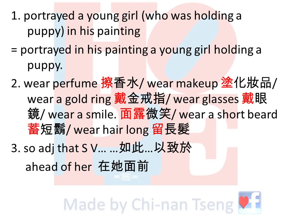 1. portrayed a young girl (who was holding a puppy) in his painting = portrayed in his painting a young girl holding a puppy. 2. wear perfume 擦香水 / we