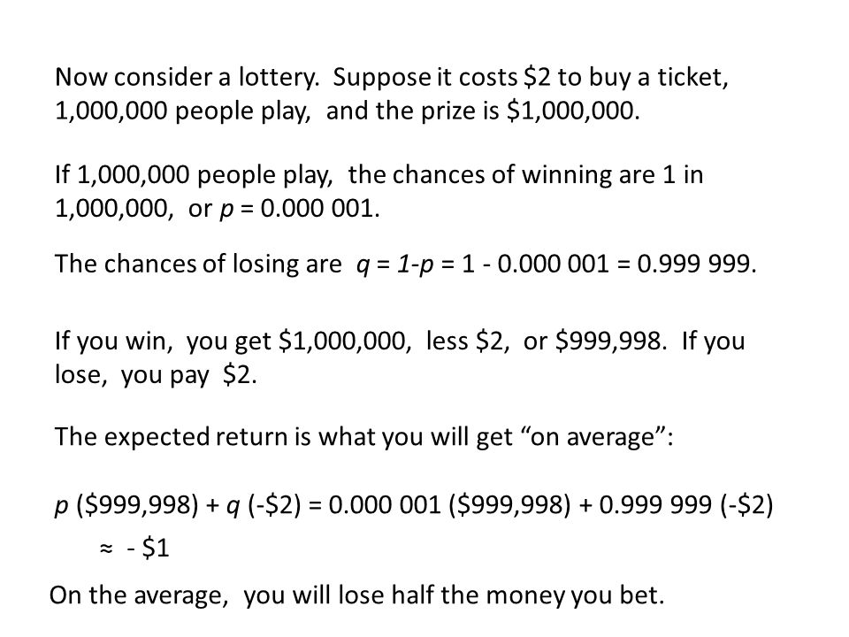 Now consider a lottery.