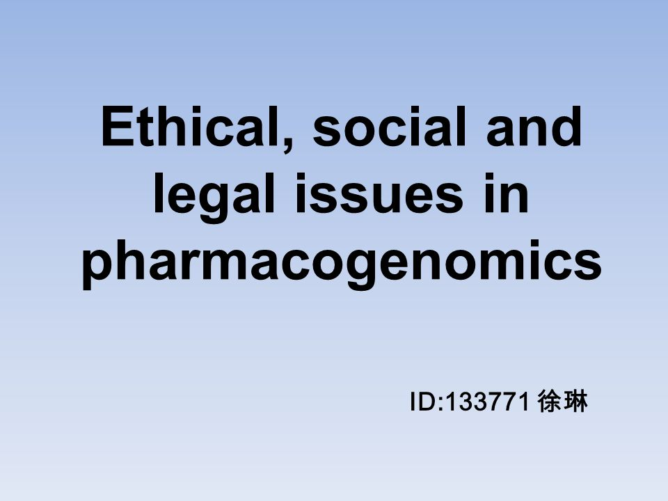 Ethical, social and legal issues in pharmacogenomics ID:133771 徐琳