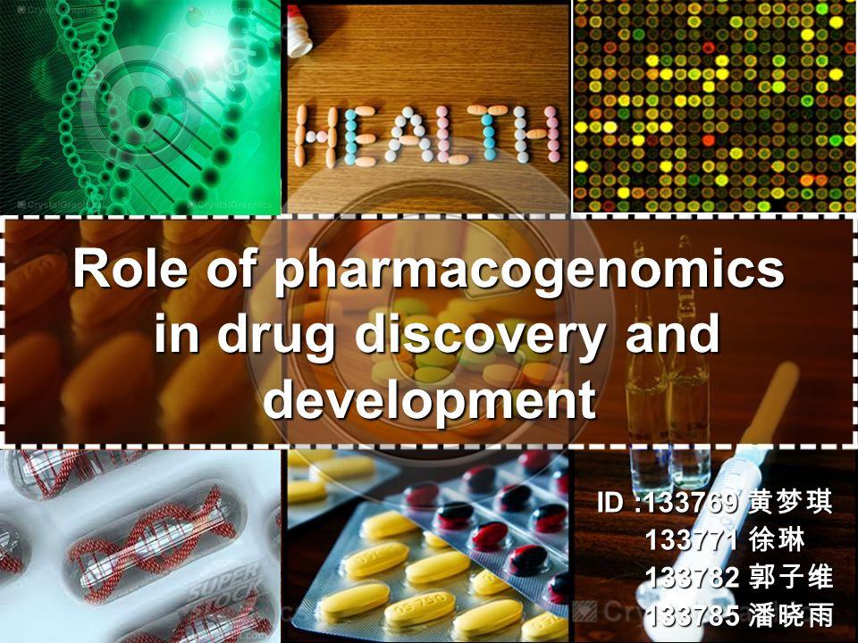 Role of pharmacogenomics in drug discovery and development ID :133769 黄梦琪 133771 徐琳 133771 徐琳 133782 郭子维 133782 郭子维 133785 潘晓雨 133785 潘晓雨