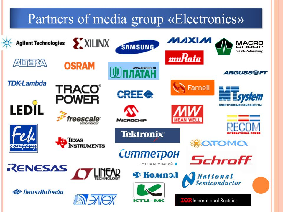 Partners of media group «Electronics»