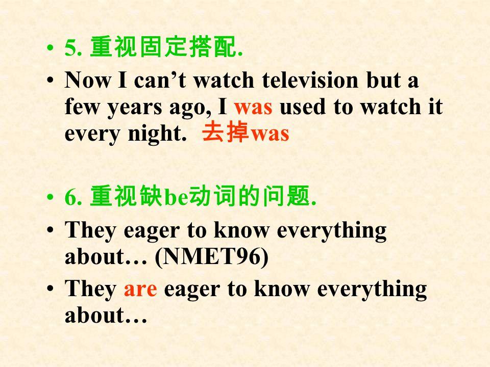 5.重视固定搭配. Now I can't watch television but a few years ago, I was used to watch it every night.