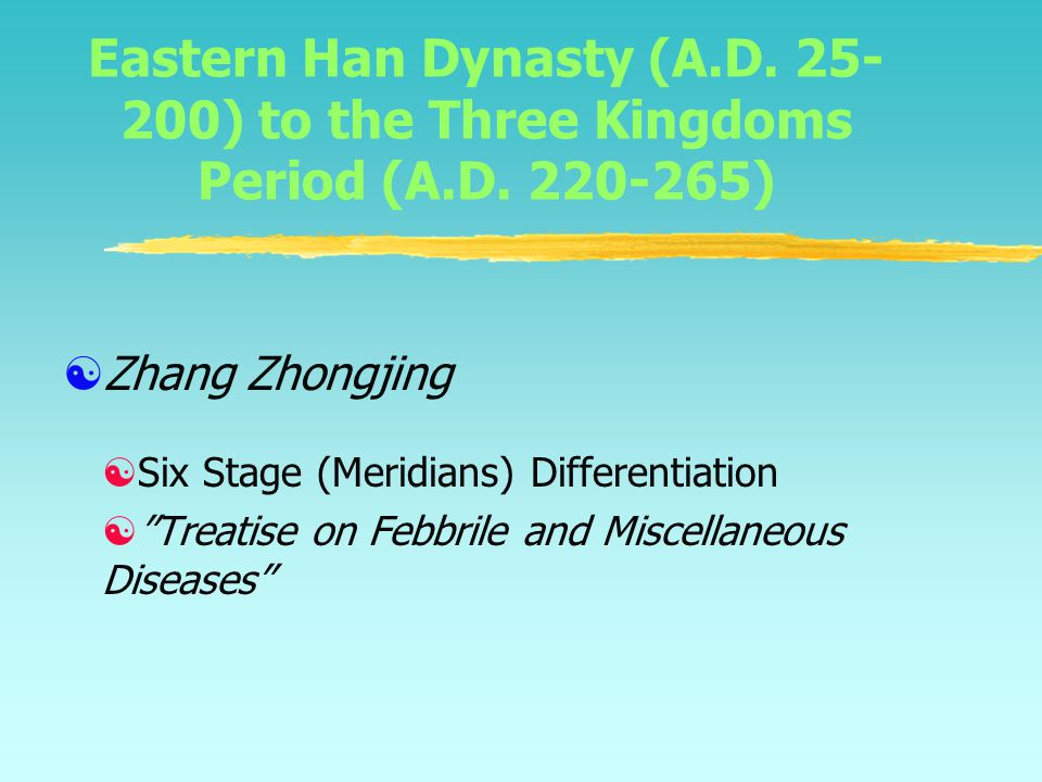 Eastern Han Dynasty (A.D.25- 200) to the Three Kingdoms Period (A.D.