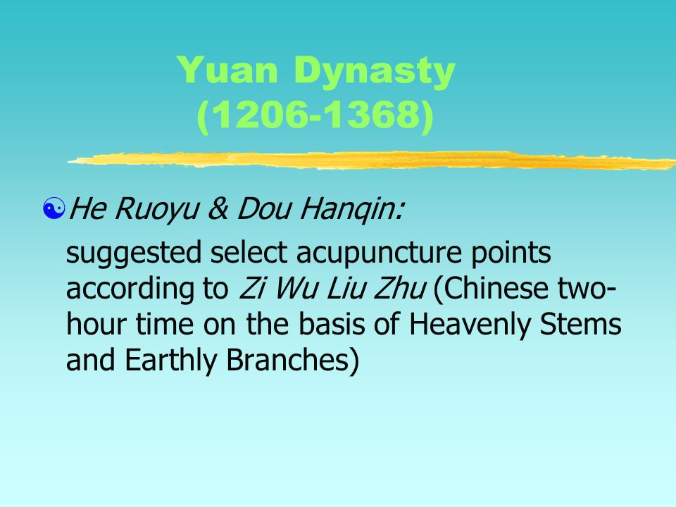 Yuan Dynasty (1206-1368)  Huo Shou: Exposition of the Fourteen Meridians  Yang Jie & Zhang Ji: observed autopsies and advocated anatomical knowledge on the selected acupuncture points