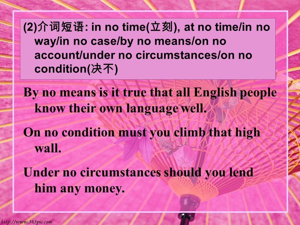 (3) 含否定意义的句型中 : 1)Hardly Barely + 半倒装 + when + 陈述句形式 Scarcely 即 : had + 主 + Vpp… (Ved) No sooner + 半倒装 (had+ 主 +Vpp…)+ than + 陈述句 (Ved) Hardly/Barely/Scarcely had he arrived at the station when the train began to leave.