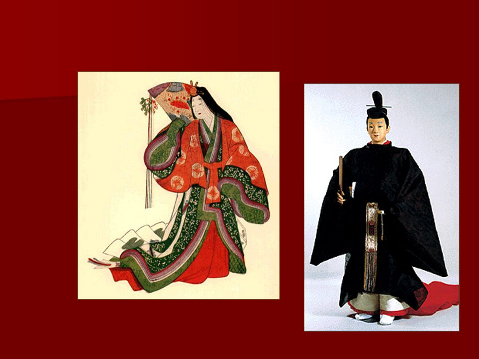 Japan's Classical (Heian) Period ca 550-1185 Japan adopted a Confucianist style government, with an Emperor and an examination system for the bureaucr