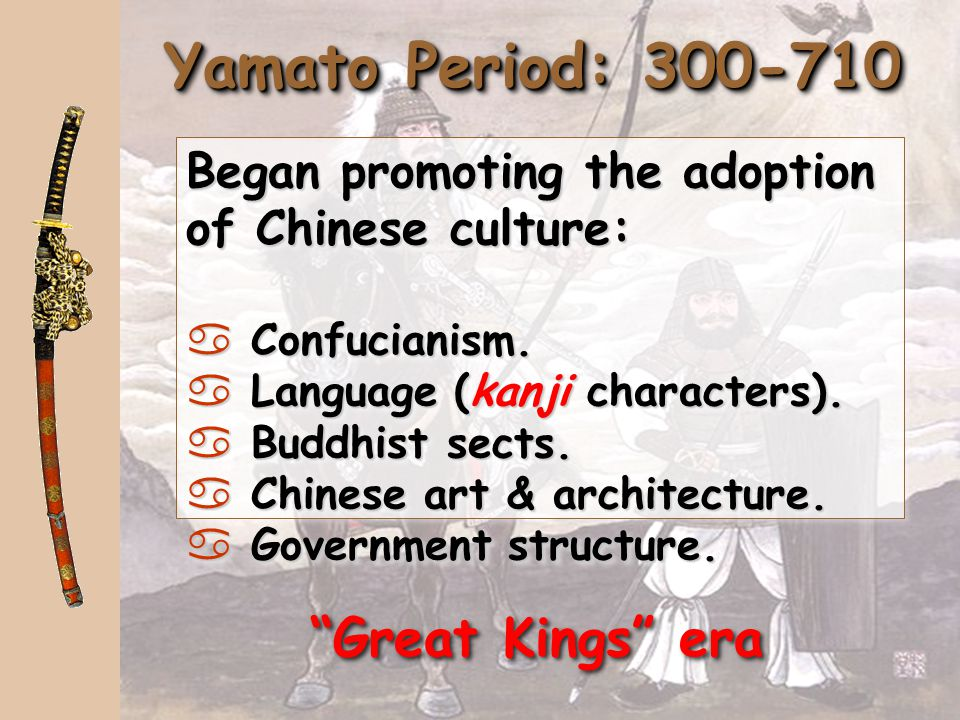 Yamato Their clan will grow in power and eventually take over the islands –Will be noted for Kofun or mound tombs They develop the earliest Japanese S