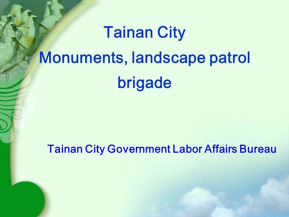 Tainan City Monuments, landscape patrol brigade Tainan City Government Labor Affairs Bureau