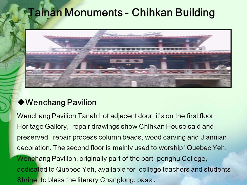  Wenchang Pavilion Wenchang Pavilion Tanah Lot adjacent door, it s on the first floor Heritage Gallery, repair drawings show Chihkan House said and preserved repair process column beads, wood carving and Jiannian decoration.