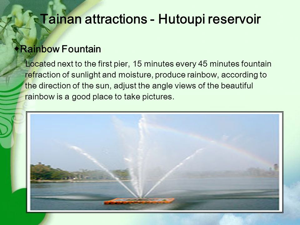 ◆ Rainbow Fountain Located next to the first pier, 15 minutes every 45 minutes fountain refraction of sunlight and moisture, produce rainbow, according to the direction of the sun, adjust the angle views of the beautiful rainbow is a good place to take pictures.