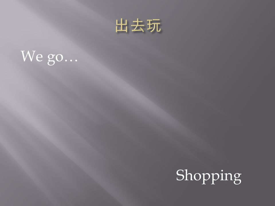 We go… Shopping