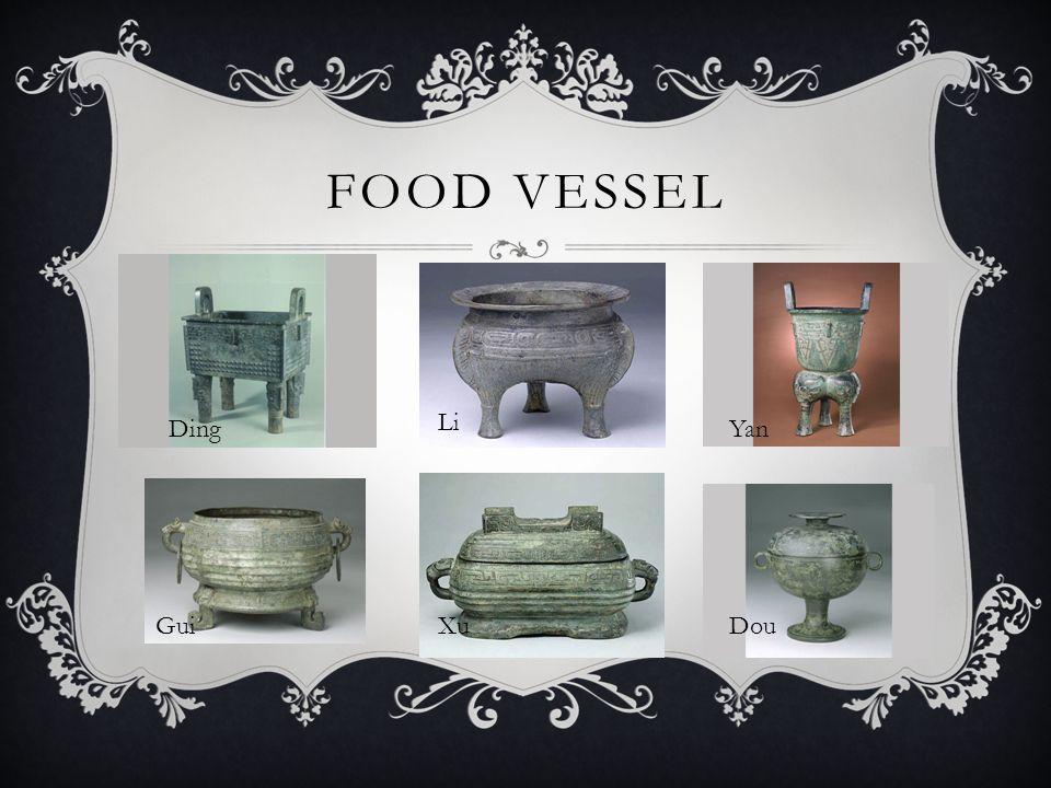 FOOD VESSEL Ding Li Yan GuiXuDou