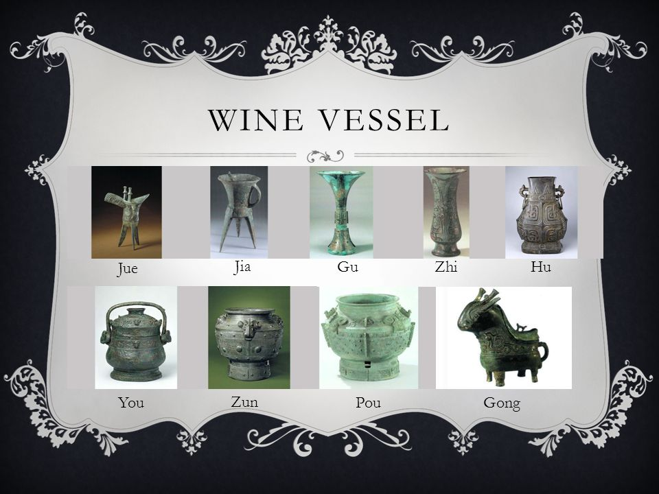WINE VESSEL Jue Jia GuZhiHu You Zun PouGong